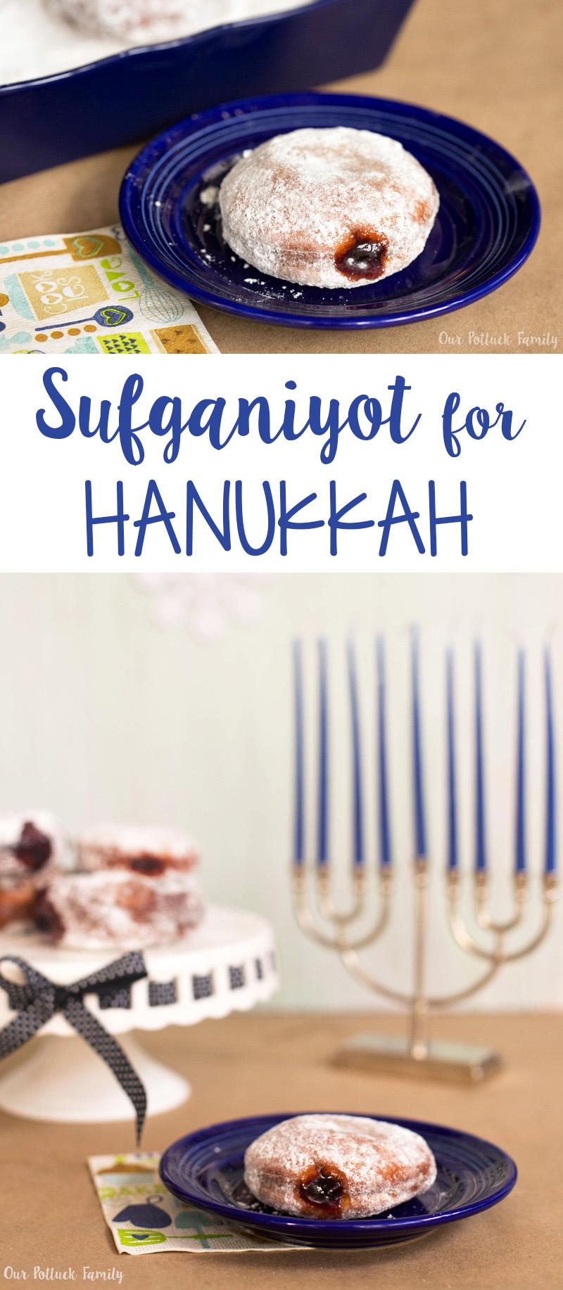 sufganiyot-recipe